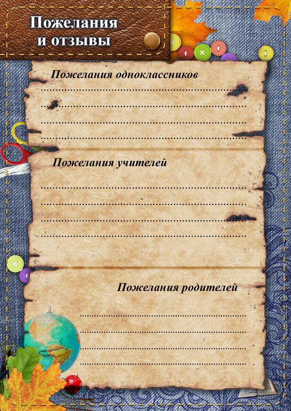 hello_html_m76b83a5e.jpg