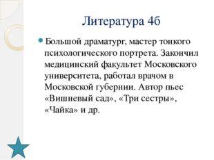 Живопись 4б Он - автор нескольких монументальных полотен, которые посвящены п