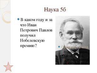 Литература 6б Первый писатель, получивший признание как в Европе, так и в Аме