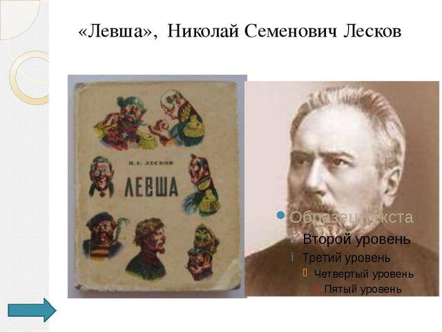 Живопись 3б Назовите картину Ивана Ивановича Шишкина