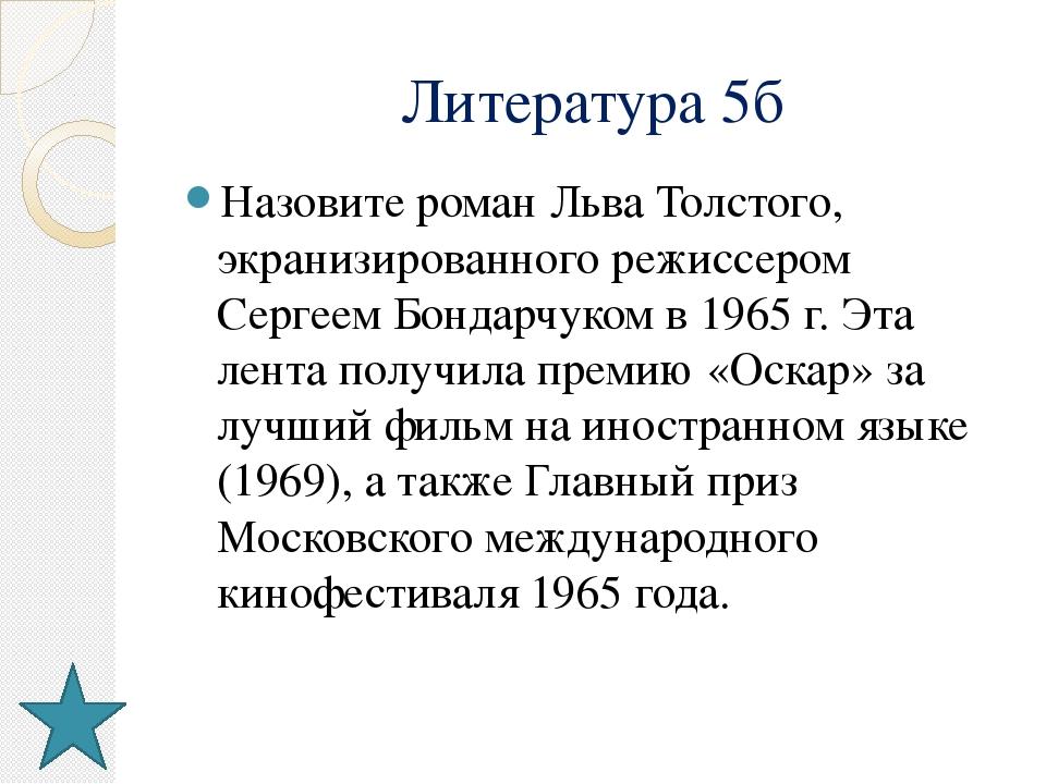 Живопись 6б Илья Ефимович Репин - один из самых разносторонних художников, ко...