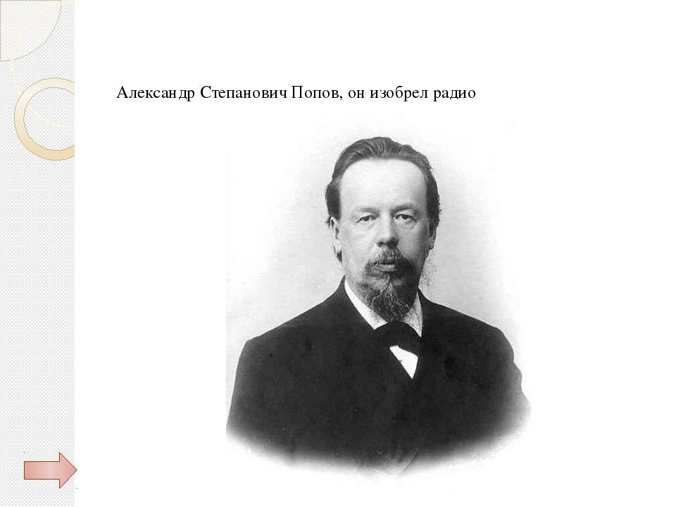 Литература 5б Назовите роман Льва Толстого, экранизированного режиссером Серг...