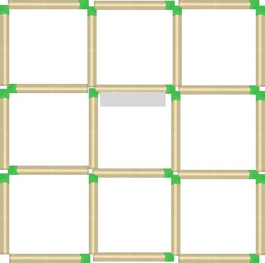 9 квадратов