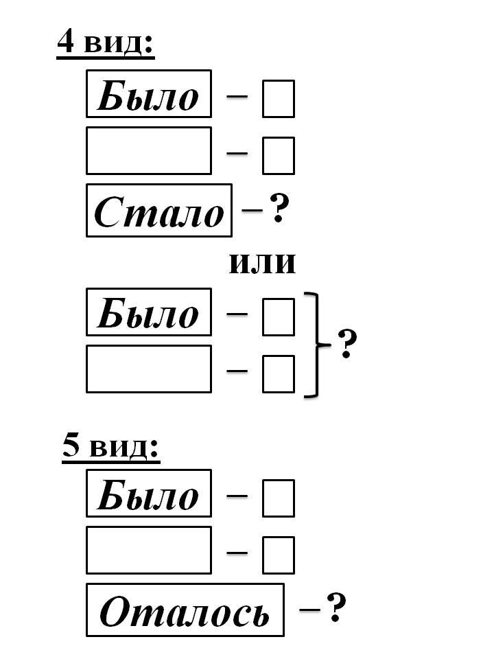 C:\Users\ACER\Desktop\задачи2.jpg