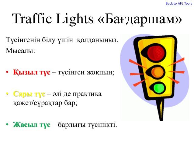 http://image.slidesharecdn.com/random-150420094338-conversion-gate02/95/-1-638.jpg?cb=1429541054