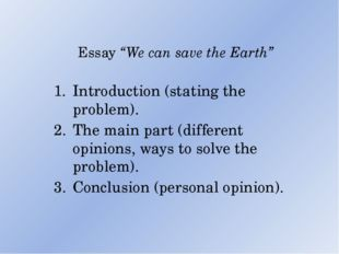 """Essay """"We can save the Earth"""" Introduction (stating the problem). The main p"""