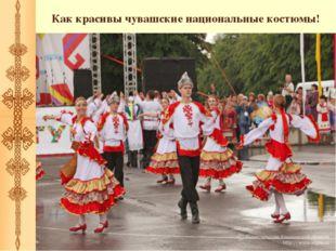 Как красивы чувашские национальные костюмы!