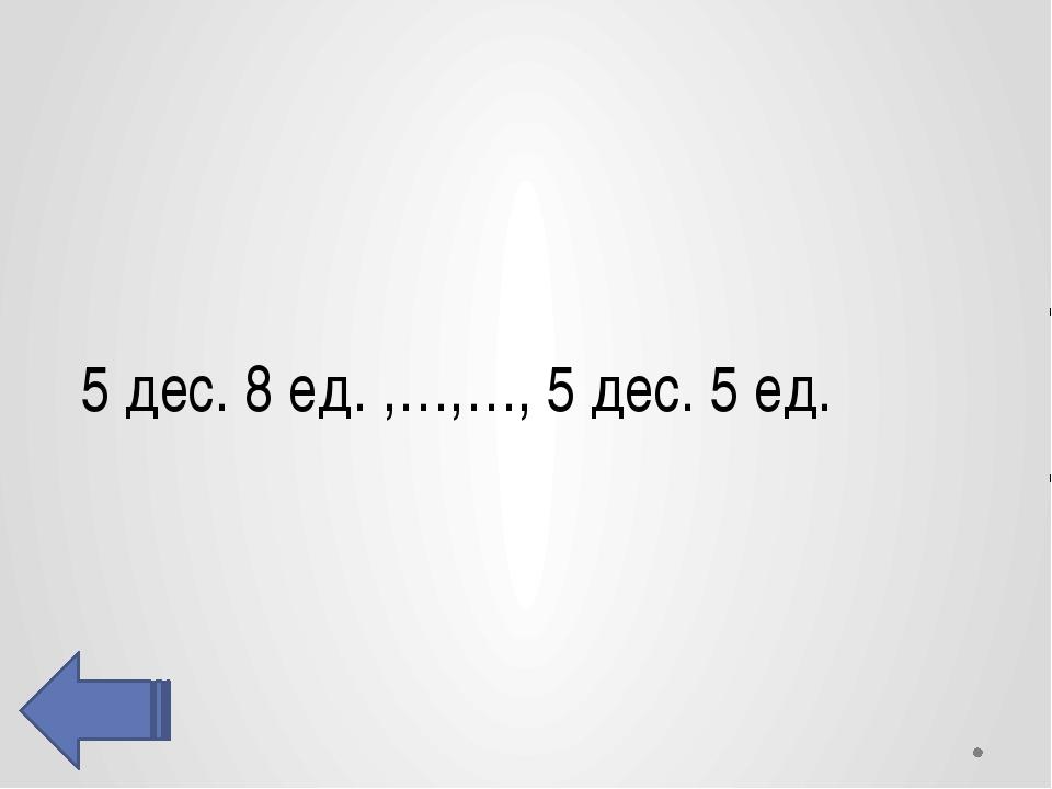 100ЛИЦА
