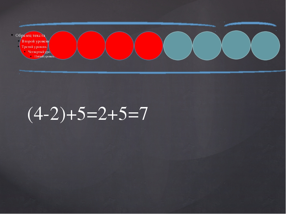 (4-2)+5=2+5=7