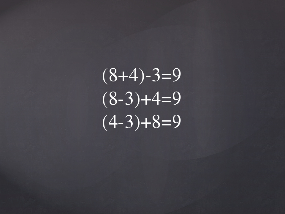 (8+4)-3=9 (8-3)+4=9 (4-3)+8=9