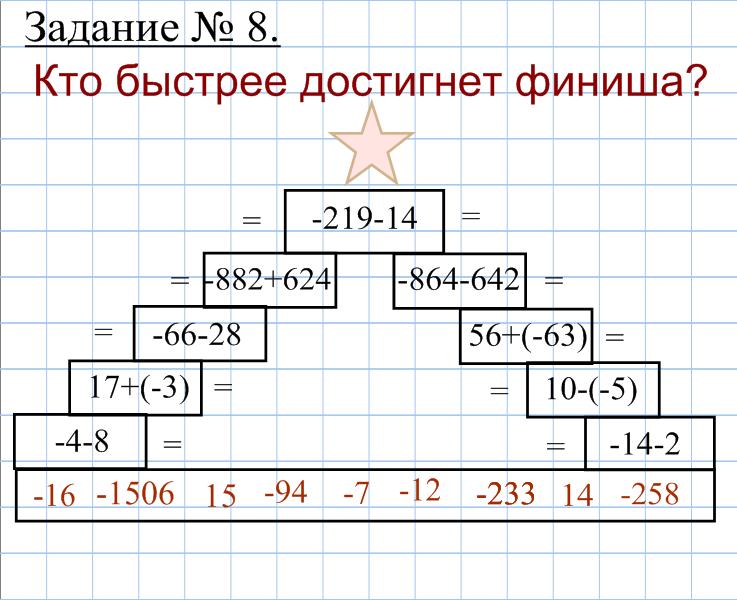 hello_html_2d64fa4d.png