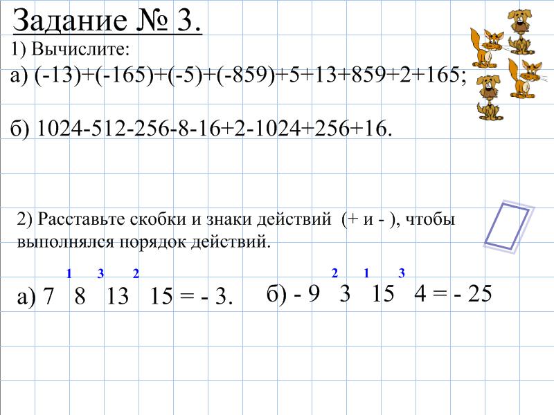 hello_html_m13623eca.png