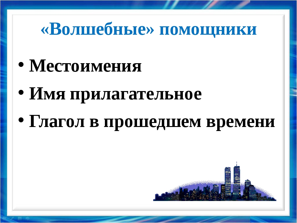 Интернет-ресурсы 1) Светофор https://yandex.ru/images?uinfo=sw-1280-sh-1024-w...