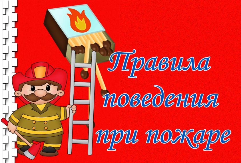 hello_html_m4b37503d.jpg