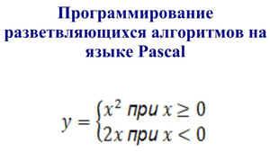 http://festival.1september.ru/articles/636015/4.JPG