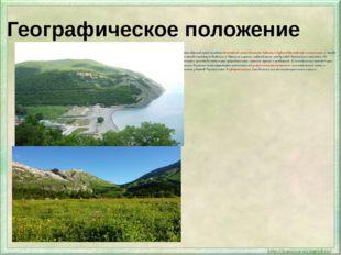 Краснодарский край находится в западной части Большого Кавказа и Кубано-При