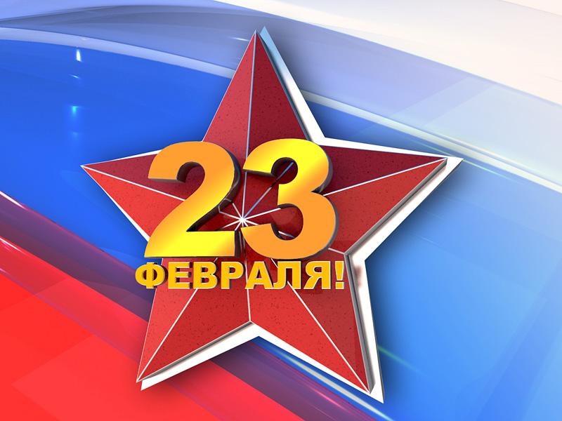 http://bor-rono.ru/wp-content/uploads/zaschitnic.jpg