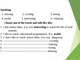 Speaking. 1. relaxing 2. exciting 3. boring 4. useful 5. interesting 6. Amusi