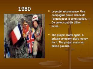 1980 Le projet recommence. Une compagnie privée donne de l'argent pour la con