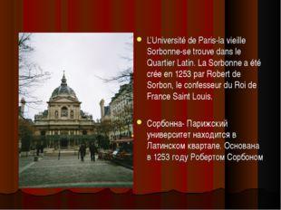 L'Université de Paris-la vieille Sorbonne-se trouve dans le Quartier Latin. L