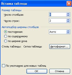 hello_html_db275c6.png