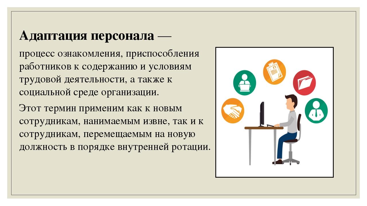 HRPortal  Управление персоналом Оценка Аттестация