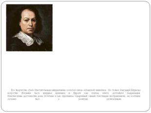 Его творчество стало блистательным завершением «золотого века» испанской жив