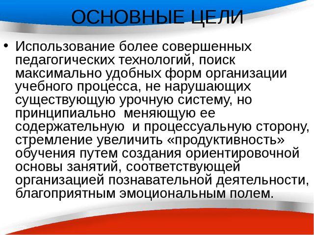 Содержание программы МОБУ «Новоарбанская средняя общеобразовательная школа» Ф...