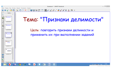 hello_html_1873906a.png