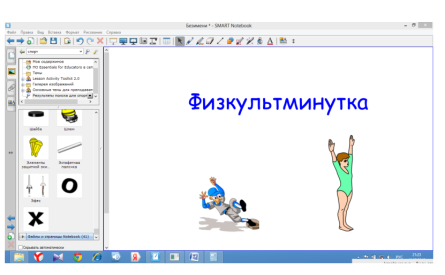 hello_html_5067441a.png