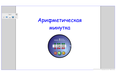 hello_html_m5a09b08.png