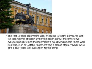 """The first Russian locomotive was, of course, a """"baby"""" compared with the locom"""