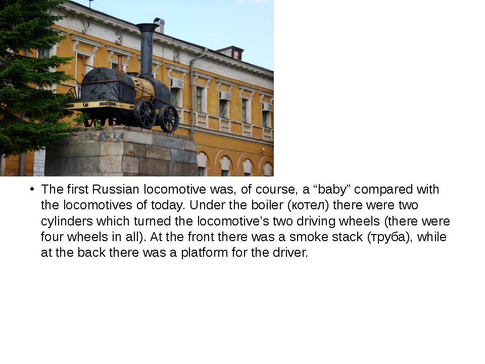"""The first Russian locomotive was, of course, a """"baby"""" compared with the locom..."""