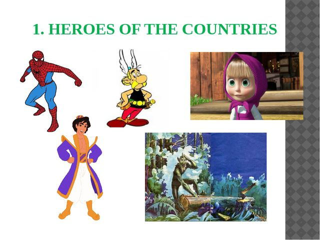 1. HEROES OF THE COUNTRIES