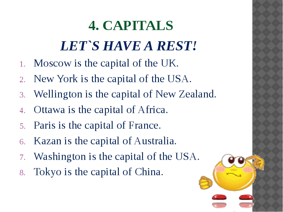 4. CAPITALS LET`S HAVE A REST! Moscow is the capital of the UK. New York is...