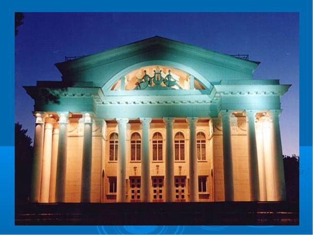 Das Opernhaus ist das erste Saratower Theater