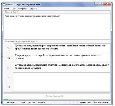 hello_html_m3d1467ec.png
