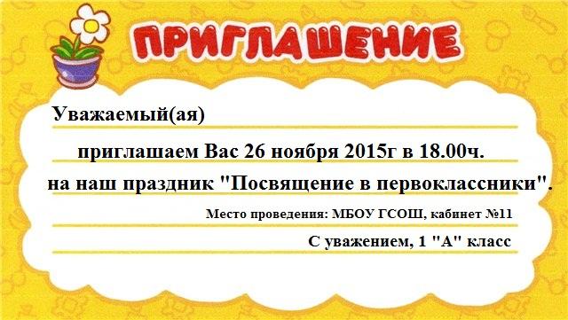 C:\Users\Людмила Ивановна\Desktop\81258665.jpg