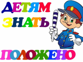 hello_html_m54ccd198.png