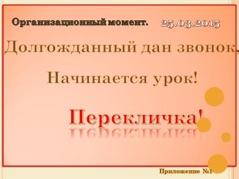 hello_html_m36c2ec6.png