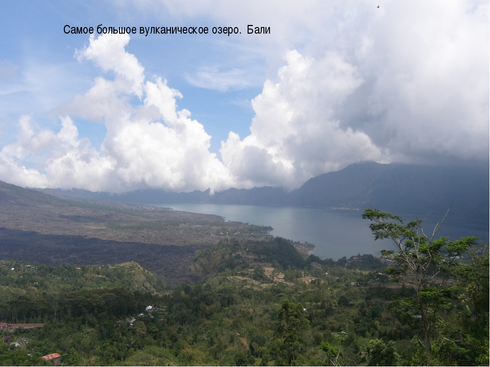 Самое большое вулканическое озеро. Бали