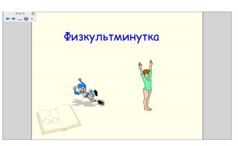 hello_html_20bea34e.png