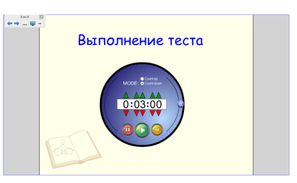 hello_html_754c0b3f.png