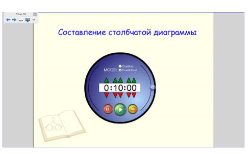 hello_html_m52c9b6b6.png