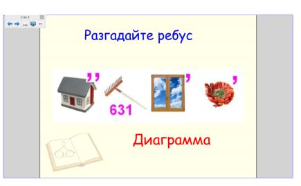 hello_html_m53aeb023.png