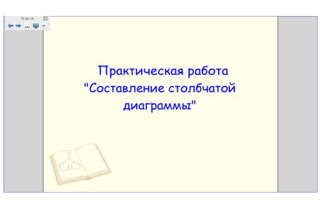 hello_html_m54680da2.png