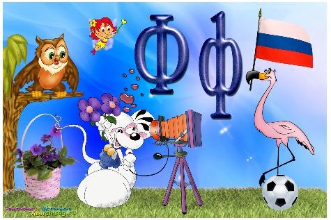 http://boombob.ru/img/picture/May/12/b0f032a01d07faaf659452a63ea16b98/2.jpg
