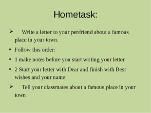 Hometask: 	Write a letter to your penfriend about a famous place in your town