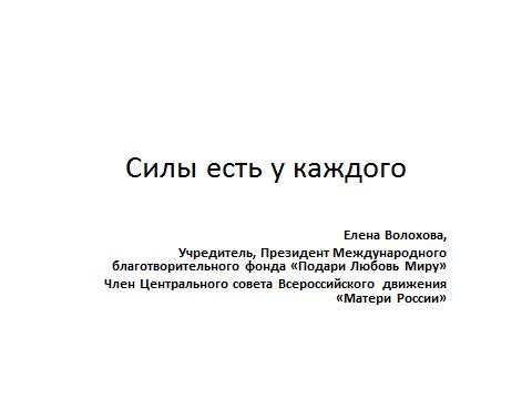 hello_html_e19e4c8.png