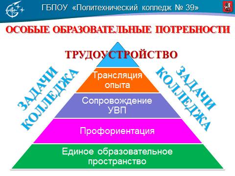 hello_html_m2d75b7eb.png